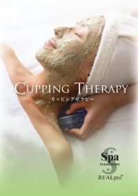 CT0001・CUPPING THEPARY