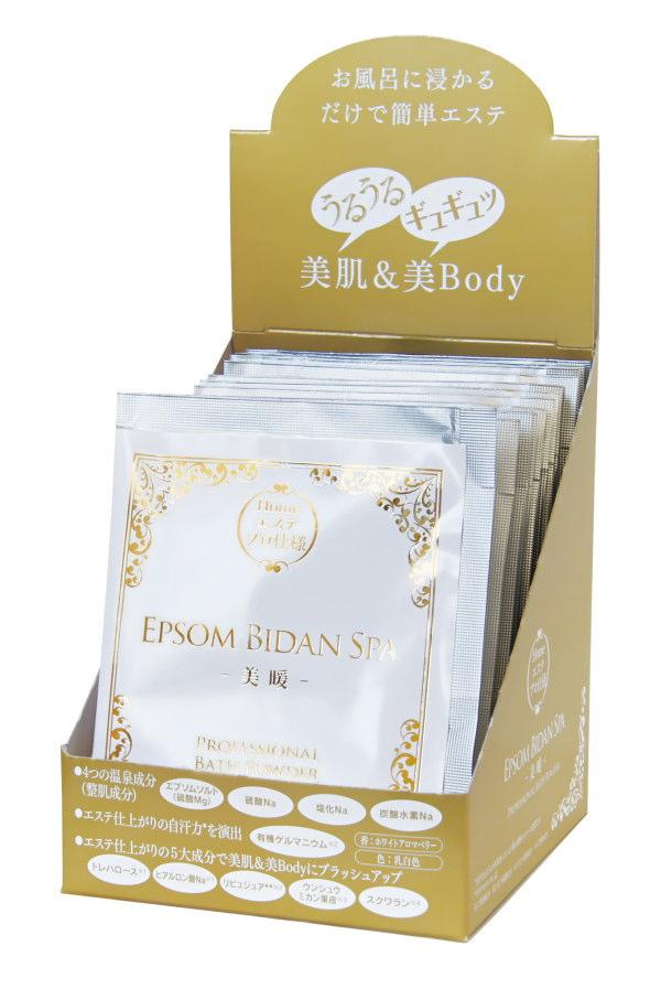 EPSOM BIDAN SPA_03